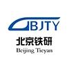 北京铁研建设监理