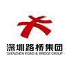 深圳路桥集团